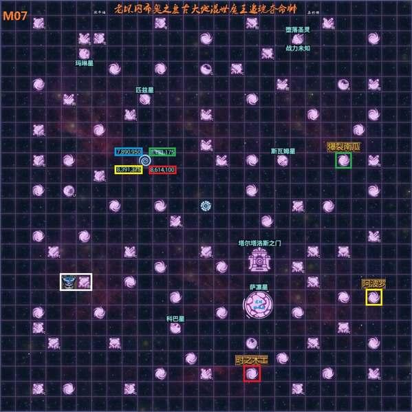 不思议迷宫M07星域攻略 M07星域建筑解析