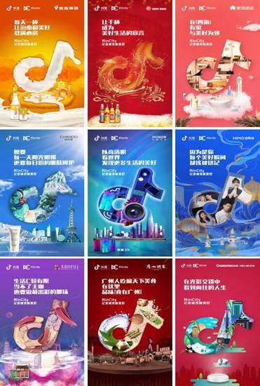 betway必威手机中文版 1