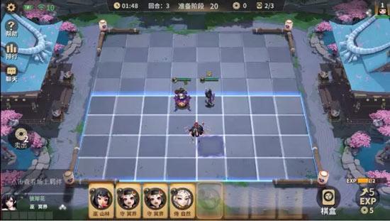 平安京麻将棋