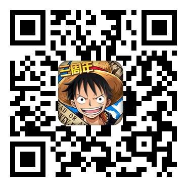 《海贼王启航》16.0版本上线 新世界山智迎来突破!