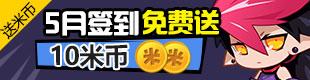 十大正规赌博网站排名签到礼包