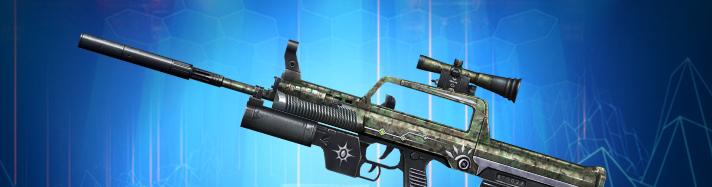 生死狙击QBZ95-1战术型