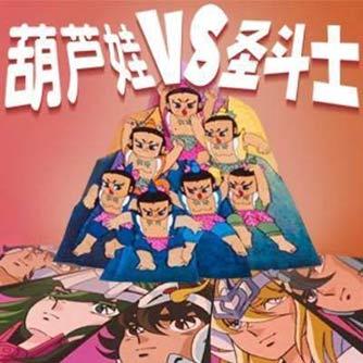 中美合拍 动画片《哪吒与变形金刚》将在CCTV播放?