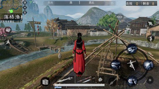 江湖求生游戏截图
