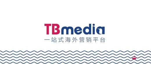 让流量更有价值,TBmedia确认参展2019 ChinaJoy BTOB