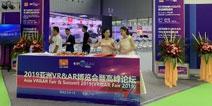 """冠赢互娱携《三国虎将传VR》荣获""""亚洲VR&AR金奖·VR百强企业""""荣誉奖项!"""