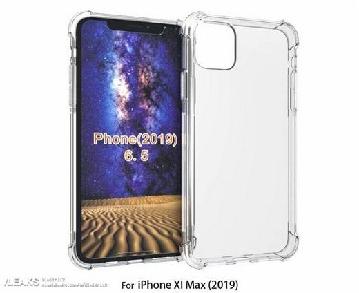 iPhone 11 Max 后置摄像头三缺一就可以凑一桌了?