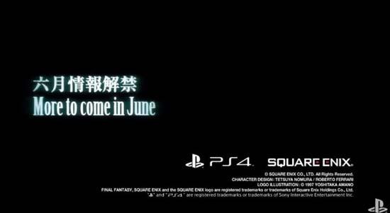 最终幻想7