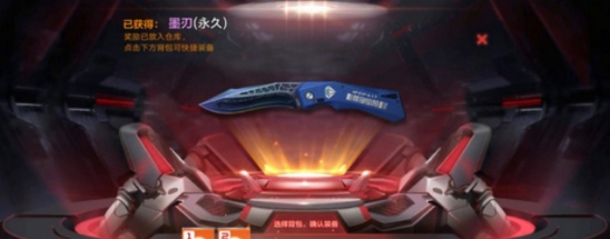 CF手游紫色武器