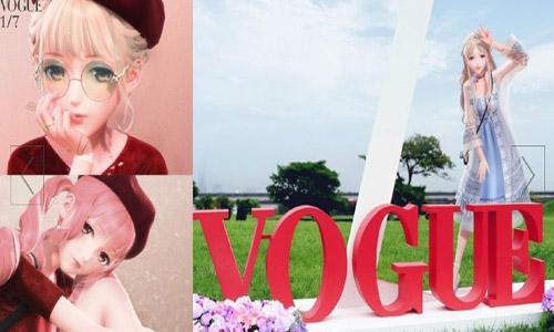 闪耀暖暖登《VOGUE》时尚杂志,我女儿真有出息啊!