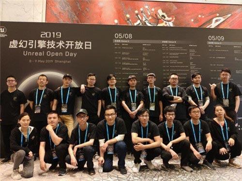 2019虚幻引擎技术开放日晶核教育发布构建虚幻引擎学习生态计划