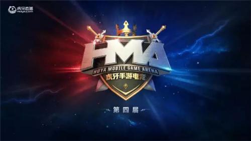WCG停办,HMA兴起,第三方综合电竞赛事有意义吗?