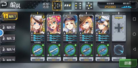 《超次元大海战》:首创双视角海战