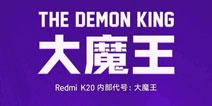 """大魔王要来了!红米旗舰命名""""Redmi K20""""专属头像来袭"""