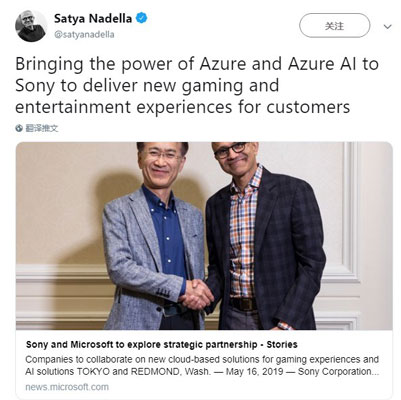 微软CEO推特