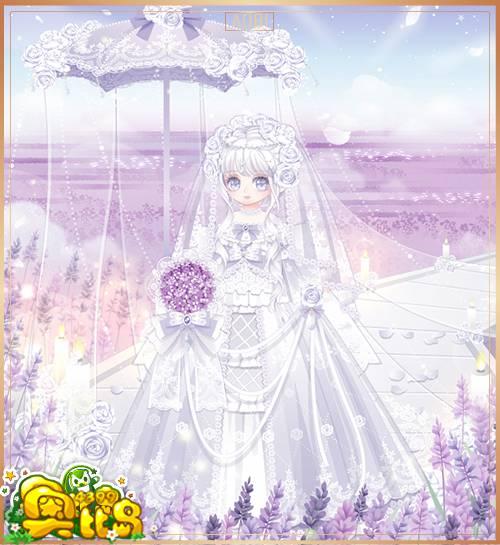 奥比岛法兰西薰衣花嫁图鉴