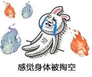 怪物弹珠 阴阳师,这款全新的痒痒鼠手游 可以在线养妖怪!