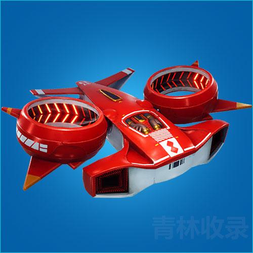 堡垒之夜手游涡轮战机怎么得 涡轮战机滑翔伞介绍