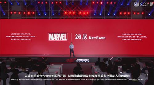 網易×漫威 建立長期戰略合作,打造中國漫威英雄!