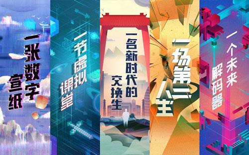 网易×漫威 建立长期战略合作,打造中国漫威英雄!
