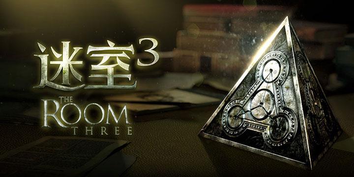 智商250 过来交点智商税《迷室3》5月28日它lei了