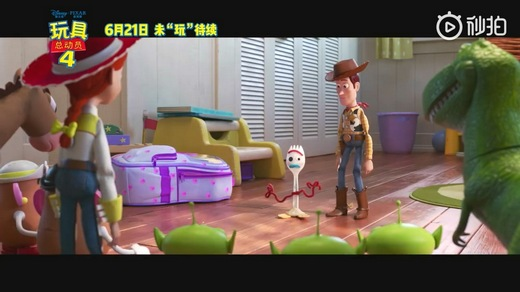 连胡迪都谈恋爱了!《玩具总动员4》内地定档6月21日