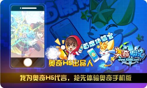 5.24更新公告!传说武月天&绝世佳丽大乔登场