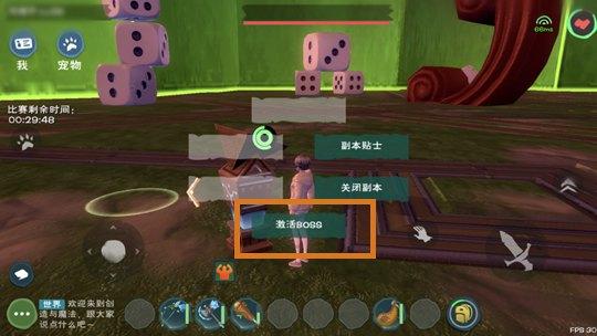 创造与魔法家园副本系统开启 挑战家园BOSS赢取奖励