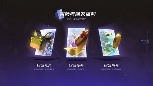 不思议迷宫全新卡牌版本来袭 迷宫里也可以打牌了