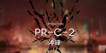 明日方舟势不可挡2攻略 势不可挡PR-C-2阵容搭配