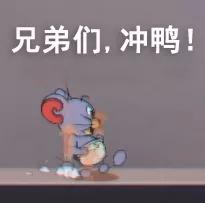 《猫和老鼠》手游5月31日公测