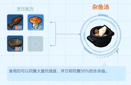 乐高无限杂鱼汤