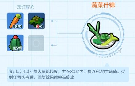 乐高无限蔬菜什锦