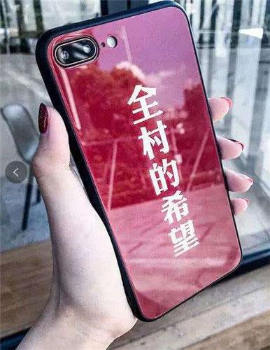 奇葩手机壳