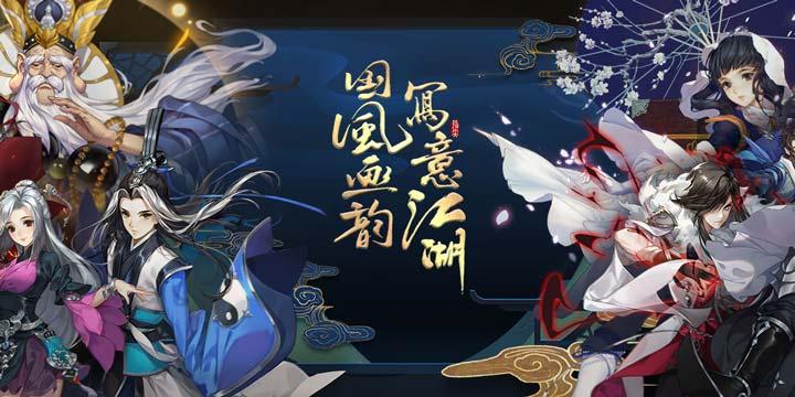 三千万江湖梦,十年情怀,三年沉淀,这次带来不一样的《剑网3》