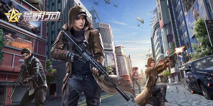 《荒野行动》2019年9月登陆PS4 这下游戏圈的鄙视链彻底乱了?