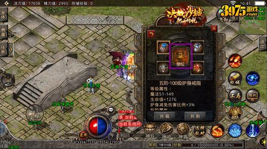 《复古传奇之热血传说》玩转新版 大锤圆梦复活神戒