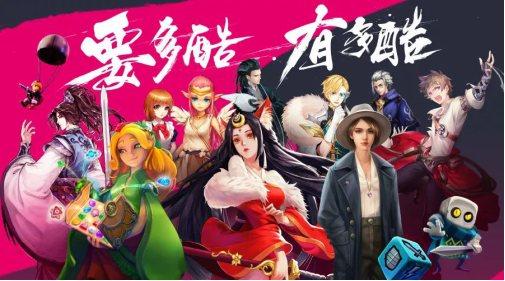 多酷游戏公司确认参展2019ChinaJoyBTOB,多款力作新品将同步亮相