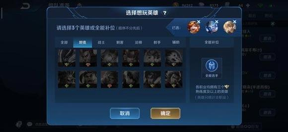 王者荣耀6月11日更新