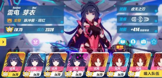 崩坏3女武神考试季