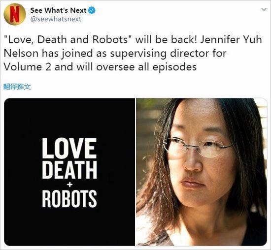爱死亡和机器人