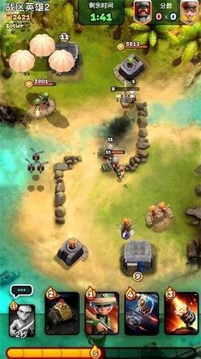 即时策略手游超越者 《战区英雄》今日全平台开战!