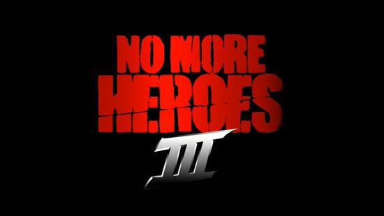 英雄不再3