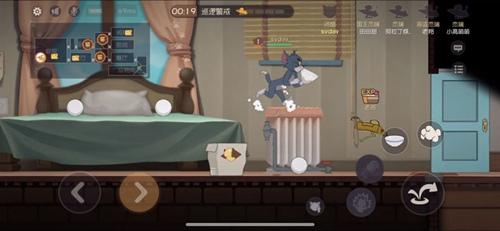 猫和老鼠手游平衡更改说明:猫咪增强!