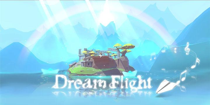 童年的纸飞机,现在乘着风带着我飞向梦幻世界