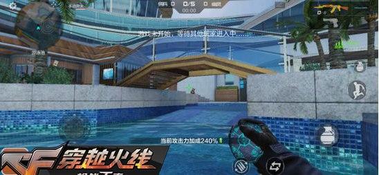 CF手游生化酒店HD