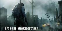 【好消息】《文明重启》删档测试定档6月19日,无需激活码!