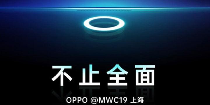 OPPO真的要��砣�面屏了,找到前置�z像�^算我�
