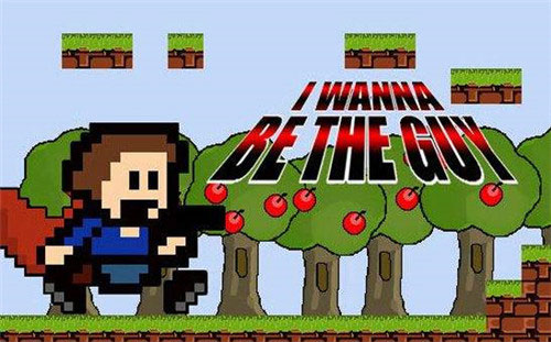 I Wanna Be The Guy