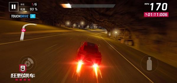 狂野飙车9
